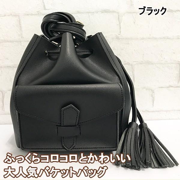 コロンとかわいいバケットバッグ (ブラック)レディースショルダー|c-factory