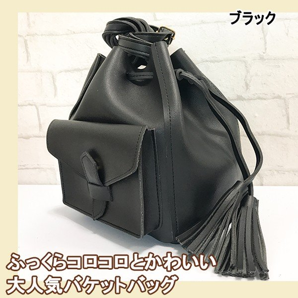 コロンとかわいいバケットバッグ (ブラック)レディースショルダー|c-factory|02