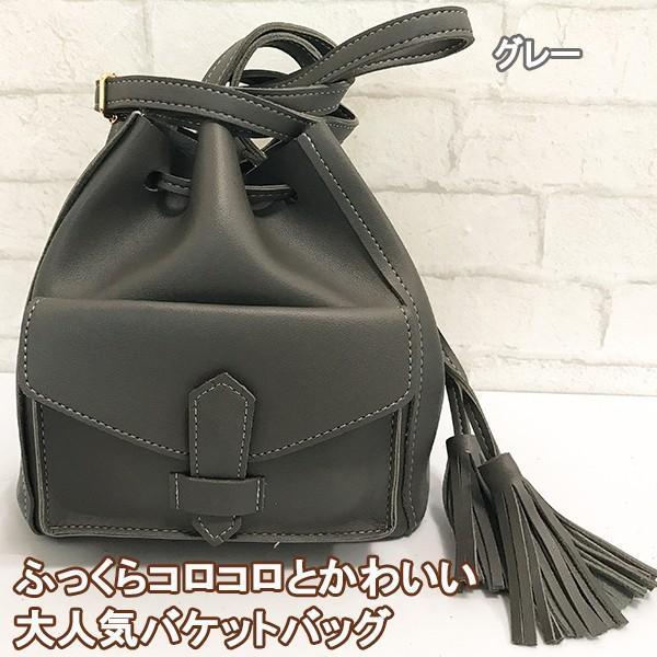コロンとかわいいバケットバッグ (グレー)レディースショルダーバッグ c-factory