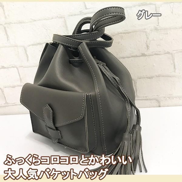コロンとかわいいバケットバッグ (グレー)レディースショルダーバッグ c-factory 02
