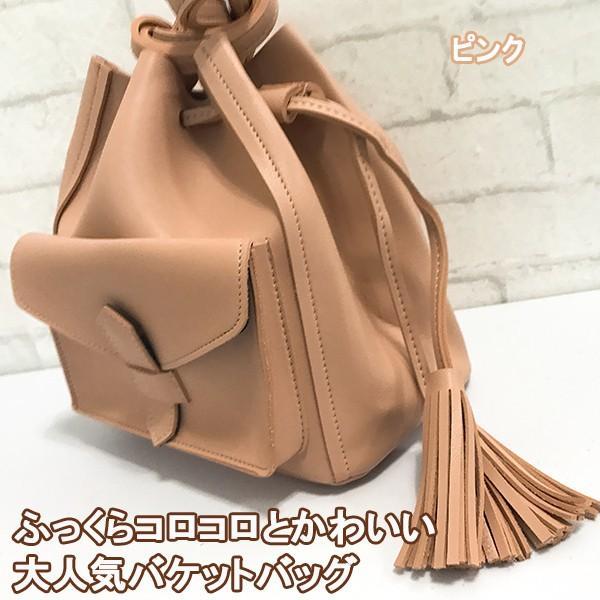 コロンとかわいいバケットバッグ (ピンク)レディースショルダーバッグ|c-factory|02