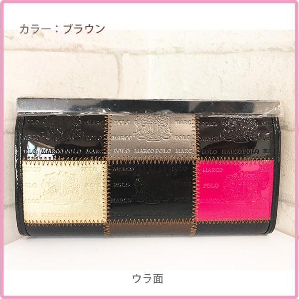 おしゃれで高級感のあるレディース財布 長財布ーMarco Poloがま口財布|c-factory|03