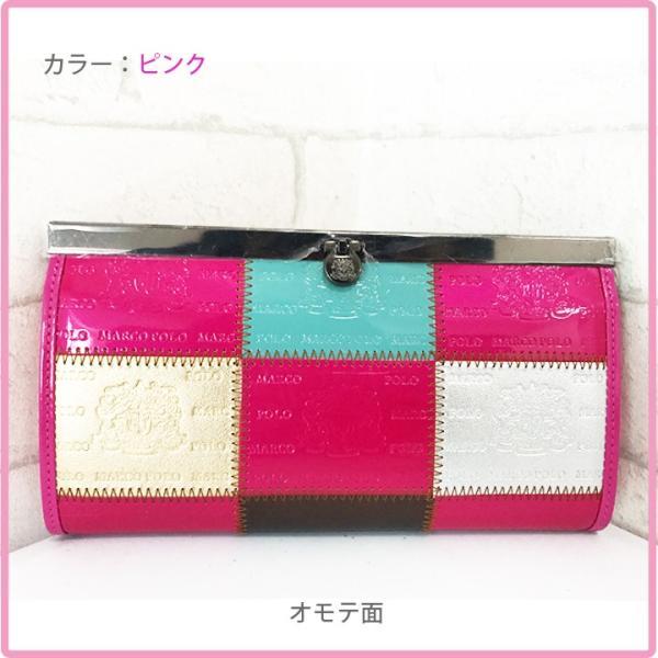 おしゃれで高級感のあるレディース財布 長財布ーMarco Poloがま口財布|c-factory|04