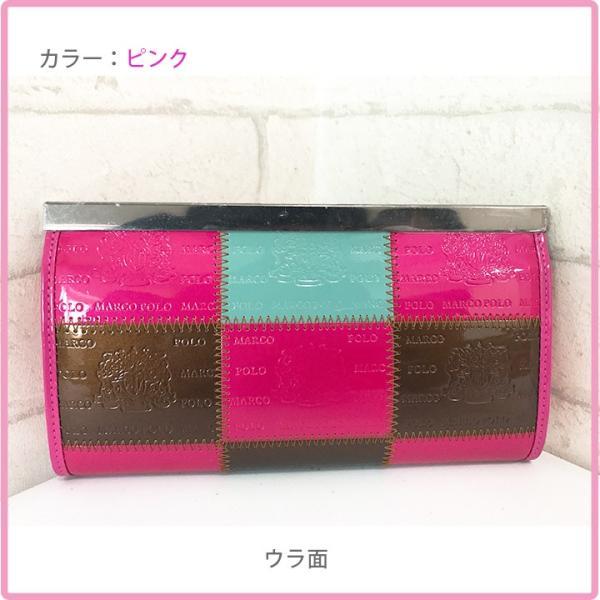 おしゃれで高級感のあるレディース財布 長財布ーMarco Poloがま口財布|c-factory|05