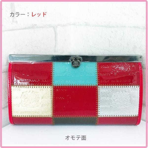 おしゃれで高級感のあるレディース財布 長財布ーMarco Poloがま口財布|c-factory|13