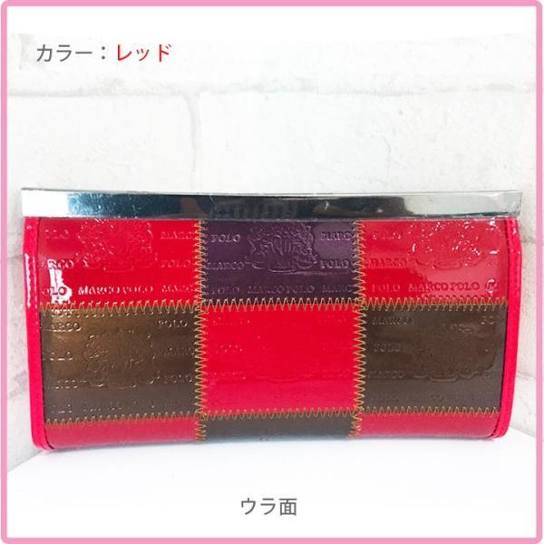 おしゃれで高級感のあるレディース財布 長財布ーMarco Poloがま口財布|c-factory|06