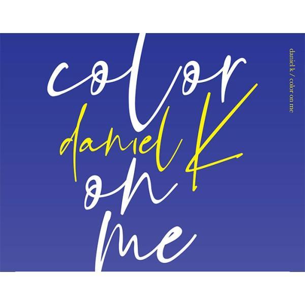 DANIEL K 1st Mini Album / color on me ポスター付 カン・ダニエル 1st ミニアルバム「カラー・オン・ミー」|c-factory|02