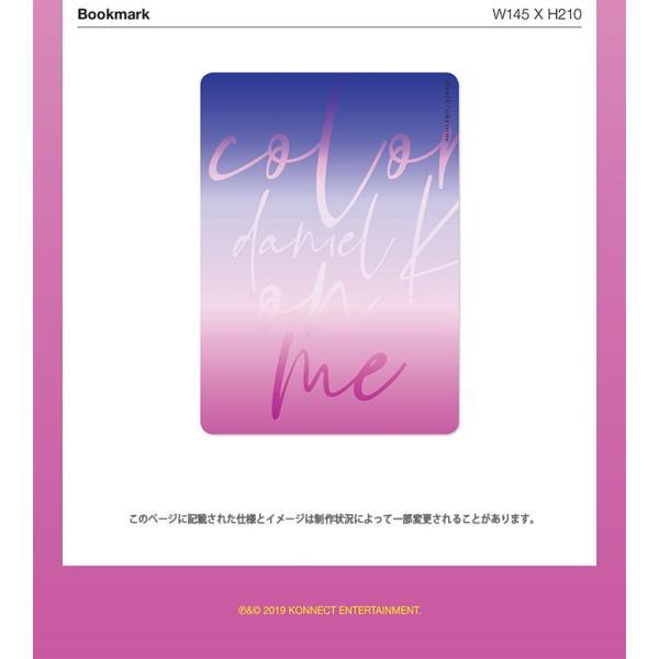 DANIEL K 1st Mini Album / color on me ポスター付 カン・ダニエル 1st ミニアルバム「カラー・オン・ミー」|c-factory|10