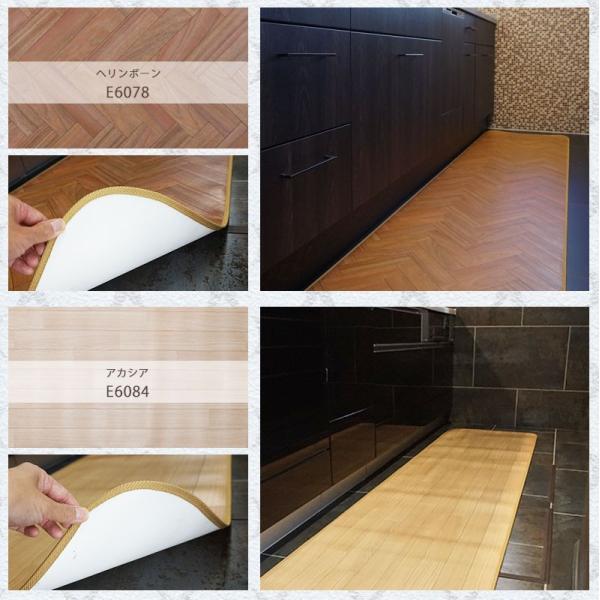 Eタイプ/拭けるキッチンマット ロング 木目調 幅60×360〜400cm|c-ranger|02