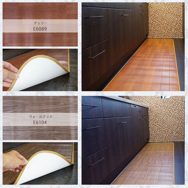 Eタイプ/拭けるキッチンマット ロング 木目調 幅60×360〜400cm|c-ranger|03