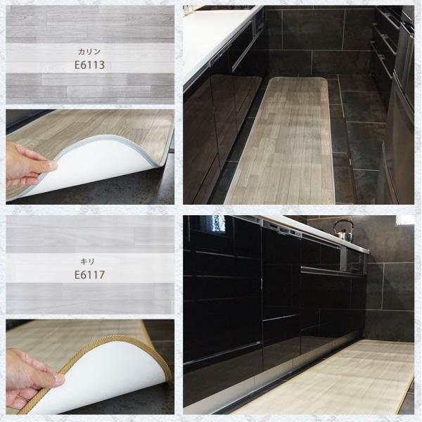 Eタイプ/拭けるキッチンマット ロング 木目調 幅60×360〜400cm|c-ranger|04