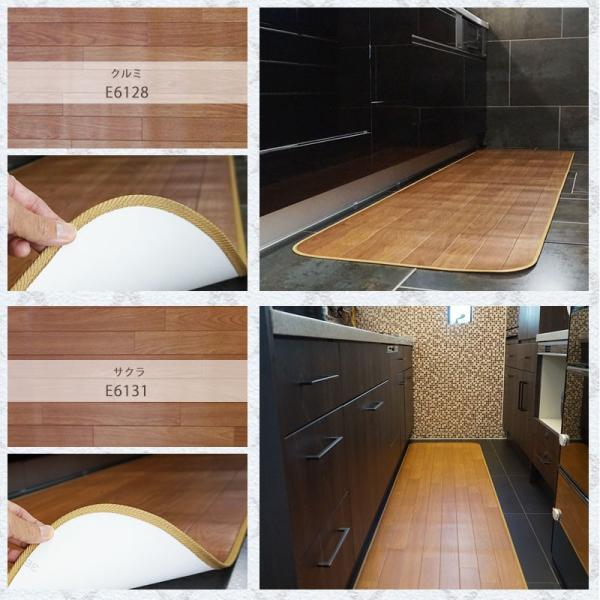 Eタイプ/拭けるキッチンマット ロング 木目調 幅60×360〜400cm|c-ranger|05