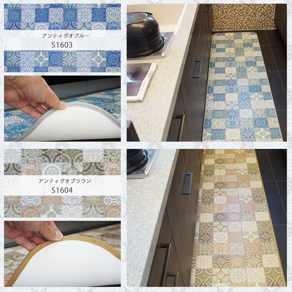 Sタイプ/拭けるキッチンマット 表面強化 おしゃれ 幅60×90〜100cm|c-ranger|03