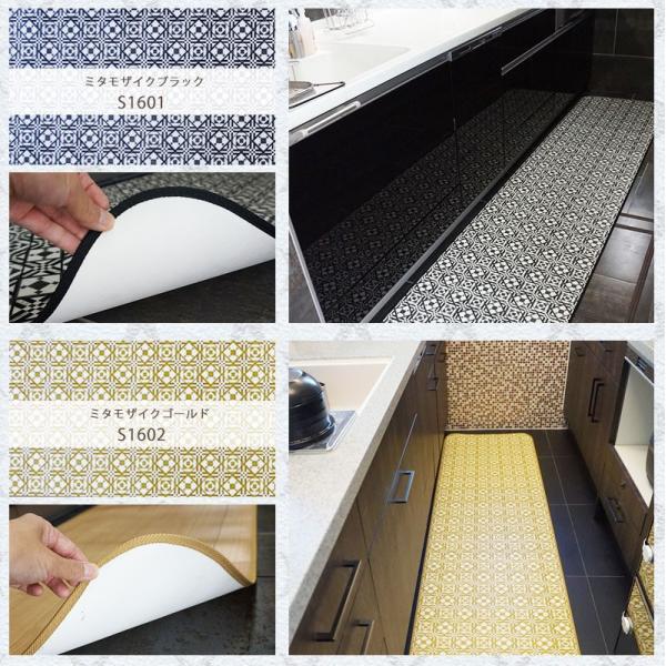 Sタイプ/拭けるキッチンマット ロング 表面強化 おしゃれ 幅60×210〜250cm|c-ranger|02