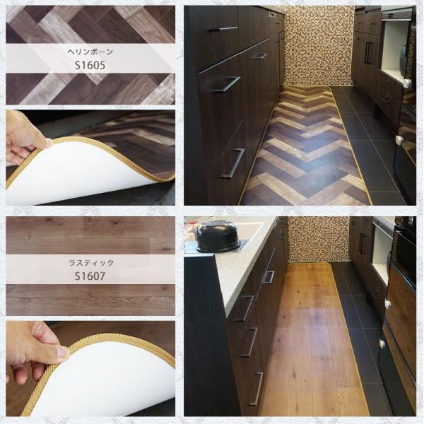 Sタイプ/拭けるキッチンマット ロング 表面強化 おしゃれ 幅60×210〜250cm|c-ranger|04