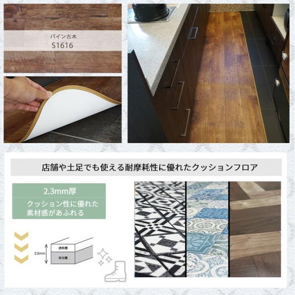 Sタイプ/拭けるキッチンマット ロング 表面強化 おしゃれ 幅60×360〜400cm|c-ranger|05