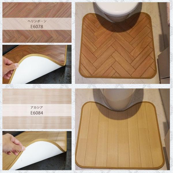 Eタイプ/拭けるトイレマット 木目調 幅60×60cm|c-ranger|02