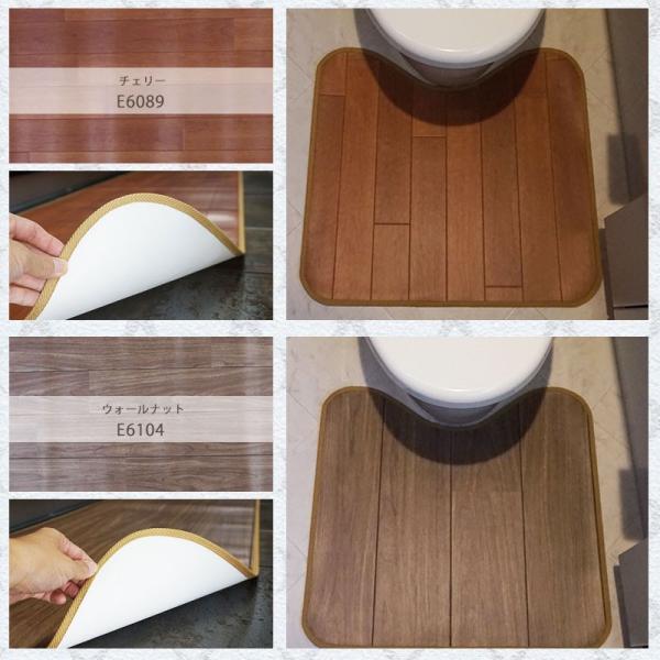 Eタイプ/拭けるトイレマット 木目調 幅60×60cm|c-ranger|03