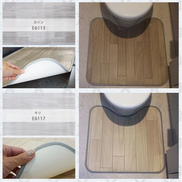 Eタイプ/拭けるトイレマット 木目調 幅60×60cm|c-ranger|04