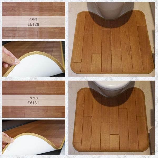 Eタイプ/拭けるトイレマット 木目調 幅60×60cm|c-ranger|05