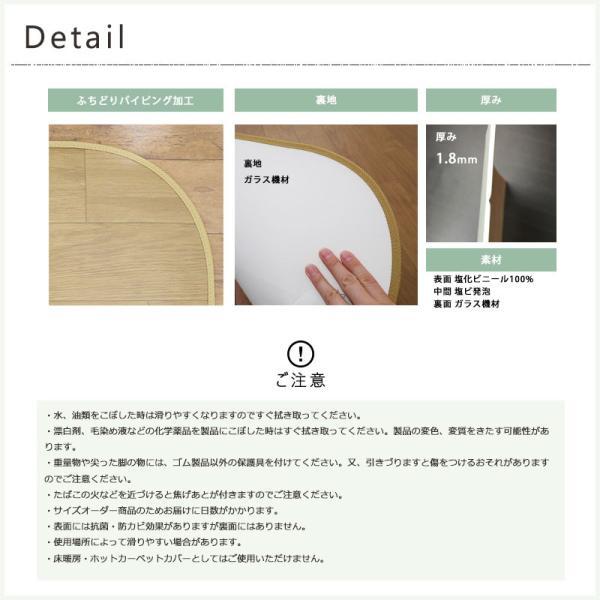Eタイプ/拭けるトイレマット 木目調 幅60×60cm|c-ranger|06