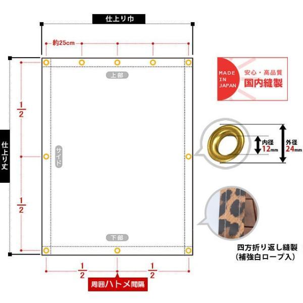 ビニールカーテン 防炎 カラーズオリジナルターポリン FT-CTP(0.36mm厚)巾50〜120cm 丈141〜190cm|c-ranger|03