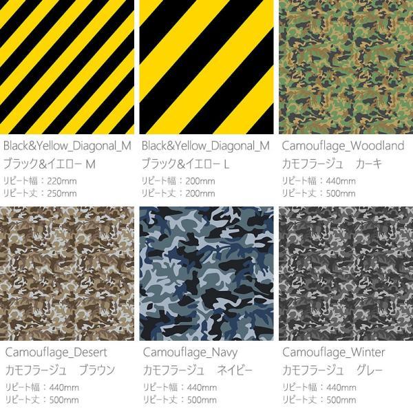 ビニールカーテン 防炎 カラーズオリジナルターポリン FT-CTP(0.36mm厚)巾50〜120cm 丈391〜440cm|c-ranger|04