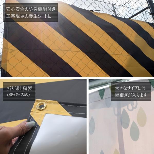 ビニールカーテン 防炎 カラーズオリジナルターポリン FT-CTP(0.36mm厚)巾50〜120cm 丈50〜90cm|c-ranger|02