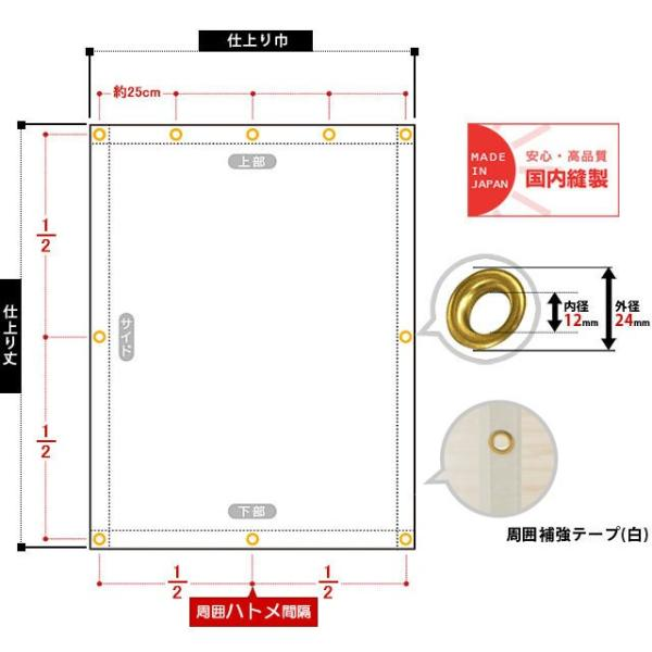 ビニールカーテン 防炎 帯電防止 透明 アキレスセイデンクリスタルライン FT34(0.3mm厚)巾361〜450cm 丈401〜450cm|c-ranger|05