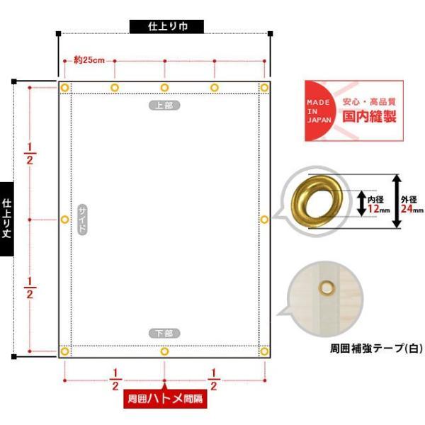 ビニールカーテン 防炎 帯電防止 透明 アキレスセイデンクリスタルライン FT34(0.3mm厚)巾451〜540cm 丈251〜300cm|c-ranger|05
