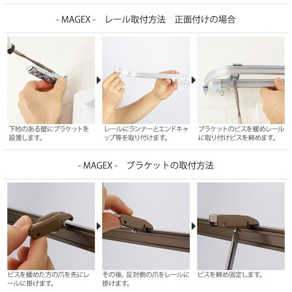 カーテンレール 曲がる MAGEX マゲックス 2m シングルセット|c-ranger|06