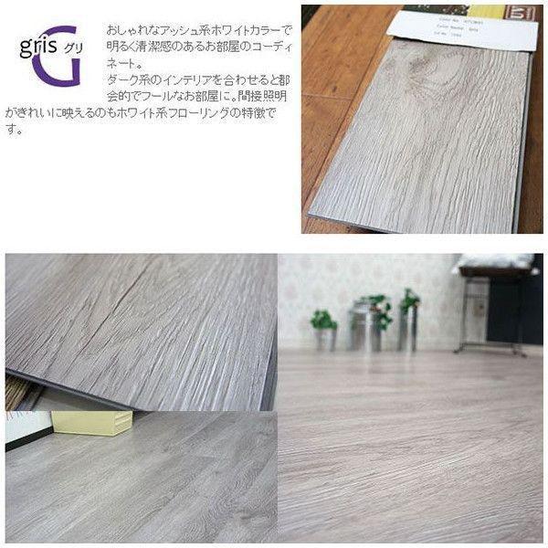 フロアタイル 床材 フローリング材 床のDIY 木目調 6畳セット クリックオン|c-ranger|02