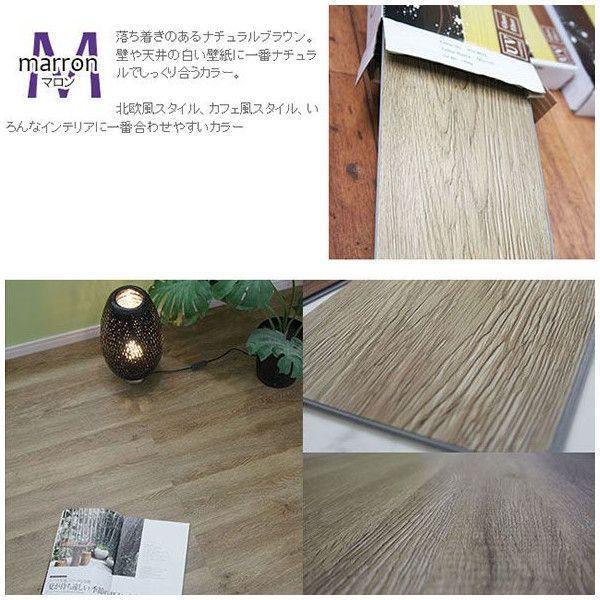 フロアタイル 床材 フローリング材 床のDIY 木目調 6畳セット クリックオン|c-ranger|03
