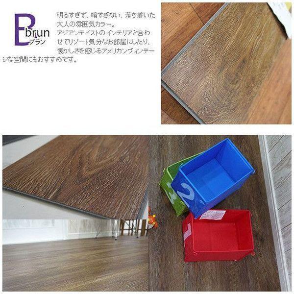 フロアタイル 床材 フローリング材 床のDIY 木目調 6畳セット クリックオン|c-ranger|04