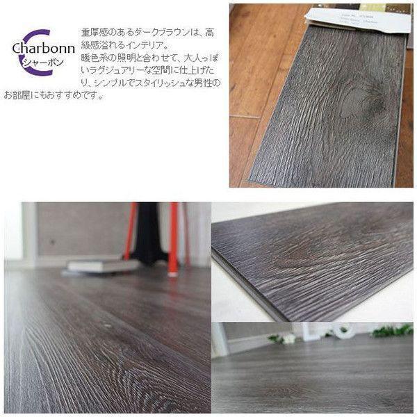 フロアタイル 床材 フローリング材 床のDIY 木目調 6畳セット クリックオン|c-ranger|05