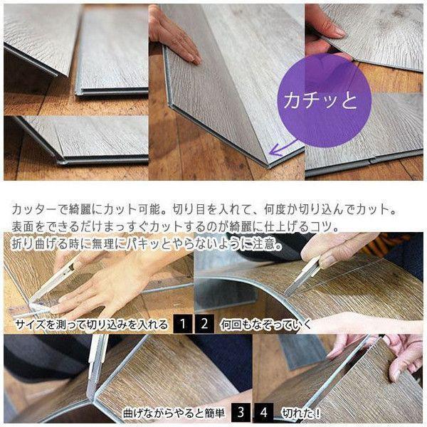 フロアタイル 床材 フローリング材 床のDIY 木目調 6畳セット クリックオン|c-ranger|06