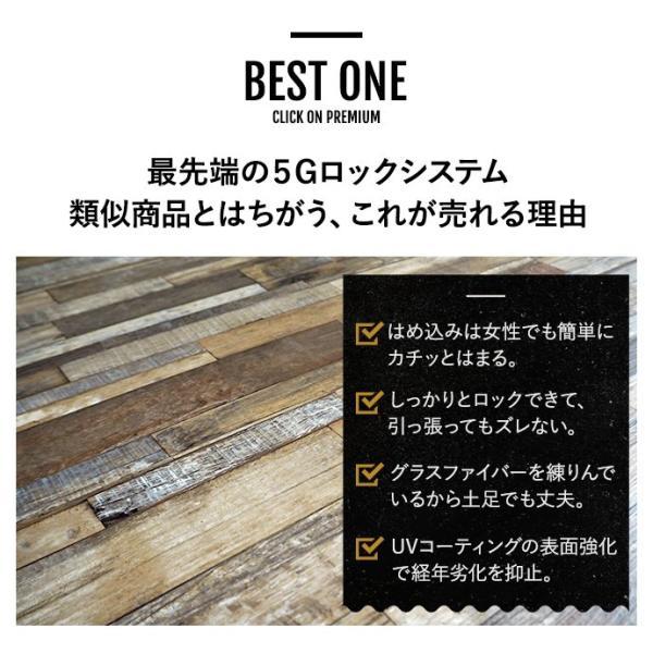 フロアタイル 床材 フローリング 床のDIY 木目調 12枚入り クリックオンプレミアム K8F|c-ranger|06
