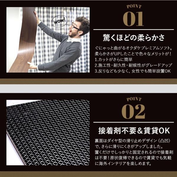フロアタイル 床材 フローリング材 床のDIY 木目調 8枚入り オクダケプレミアムソフト K8F c-ranger 04