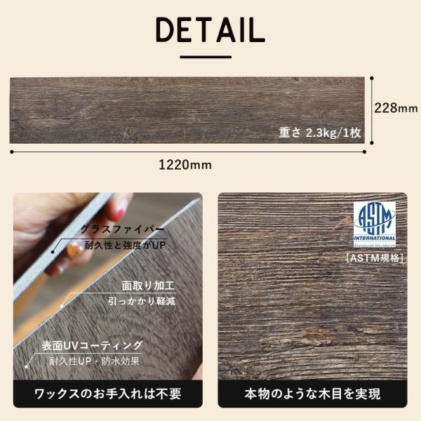 フロアタイル 床材 フローリング材 床のDIY 木目調 8枚入り オクダケプレミアムソフト K8F c-ranger 10