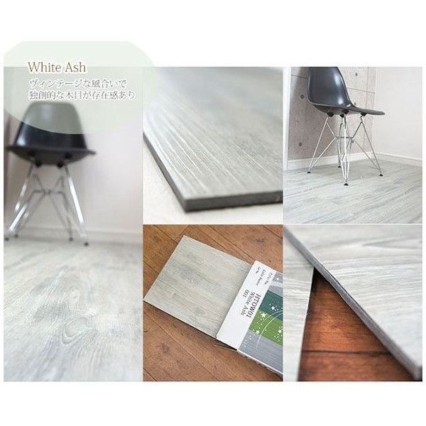フロアタイル 床材 フローリング 床のDIY 木目調 10枚セット オクダケ|c-ranger|02