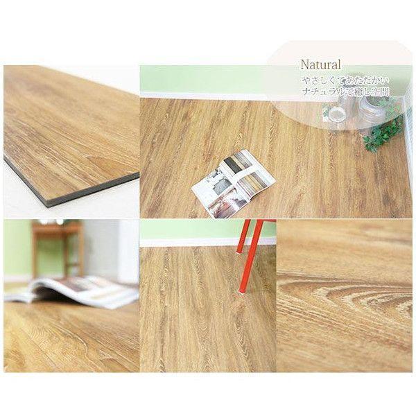 フロアタイル 床材 フローリング 床のDIY 木目調 10枚セット オクダケ|c-ranger|03