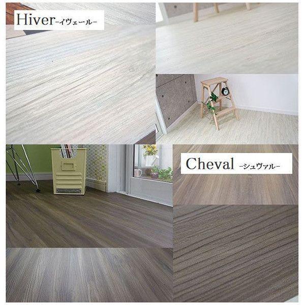 フロアタイル 床材 フローリング材 床のDIY 木目調 6畳セット スティッキーズ|c-ranger|02