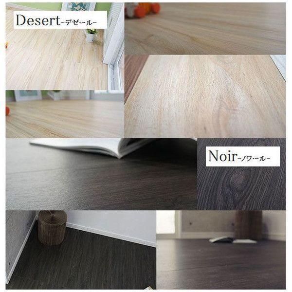 フロアタイル 床材 フローリング材 床のDIY 木目調 6畳セット スティッキーズ|c-ranger|03