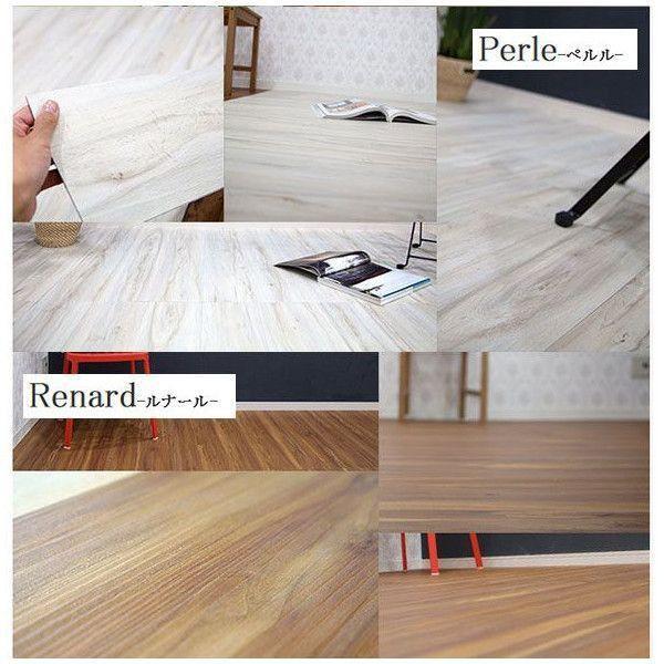 フロアタイル 床材 フローリング材 床のDIY 木目調 6畳セット スティッキーズ|c-ranger|04