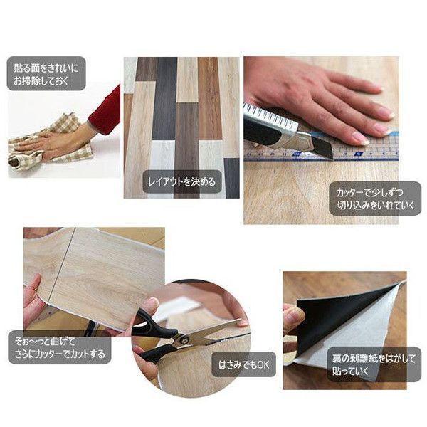 フロアタイル 床材 フローリング材 床のDIY 木目調 6畳セット スティッキーズ|c-ranger|05