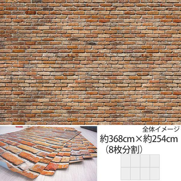 だまし絵 輸入壁紙 クロス ドイツ製壁紙 紙製/Backstein レンガ 8-741|c-ranger|02