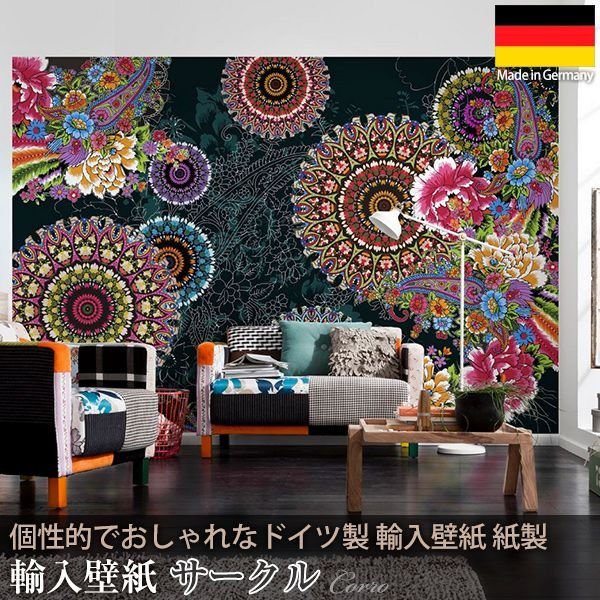 だまし絵 輸入壁紙 クロス ドイツ製壁紙 紙製/Corro サークル 8-939|c-ranger