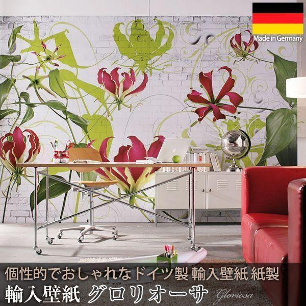 だまし絵 輸入壁紙 クロス ドイツ製壁紙 紙製/Gloriosa グロリオーサ 8-899|c-ranger