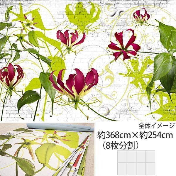 だまし絵 輸入壁紙 クロス ドイツ製壁紙 紙製/Gloriosa グロリオーサ 8-899|c-ranger|02
