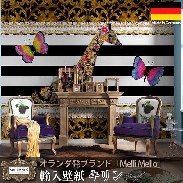 だまし絵 輸入壁紙 クロス キリン 368cm×254cm ドイツ製壁紙/8-952 Melli Mello Giraffe|c-ranger
